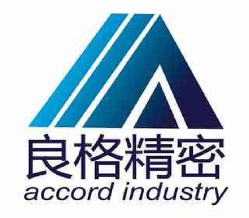 Shenzhen Accord Industry Limited