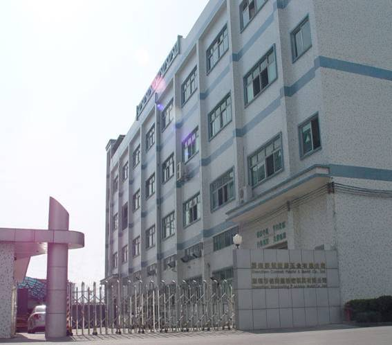 Sinotooling Precision Mold Co.,Ltd