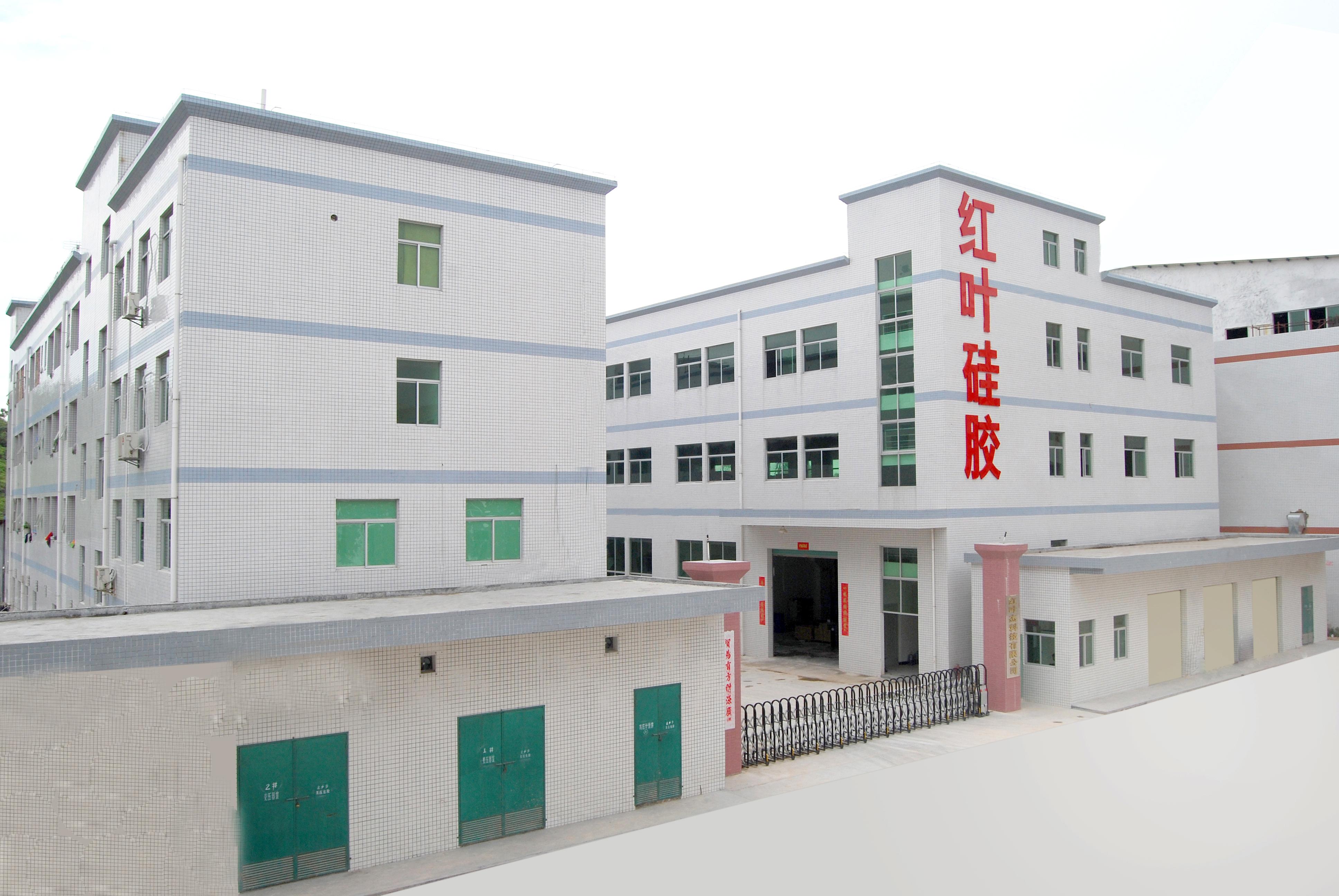 Shen Zhen Hong Ye Jie Technology Co.,Ltd