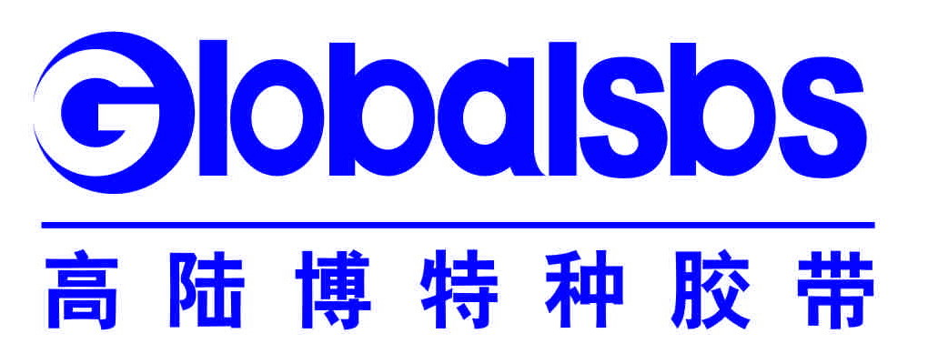QINGDAO GLOBAL SPECIALISED BELTING SUPPLIES CO., LTD.