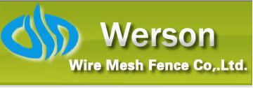 Werson Wire Mesh Fence Ltd