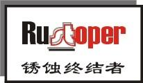 Suzhou Rustop Protective Packaging Co.,Ltd