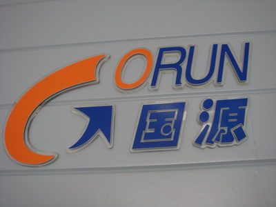 Jingmen GoRun Technology Co.,Ltd.