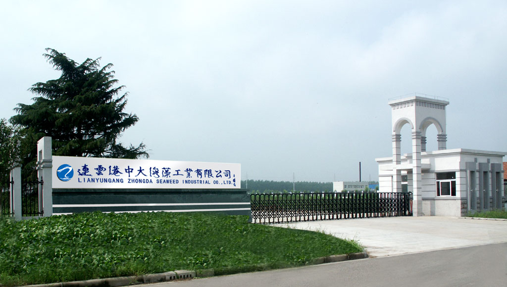 Lianyungang Sodium Alginate Co.,ltd