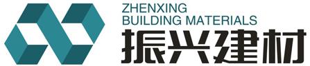 Hunan Zhenxing Building Materials Science & Technology Co., Ltd