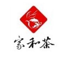 Fujian Jiahe Tea Industry Co., Ltd