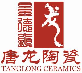Jingdezhen Tanglong Ceramics Co., Ltd