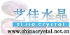Pujiang Yijia Crystal Arts&crafts Co;Ltd