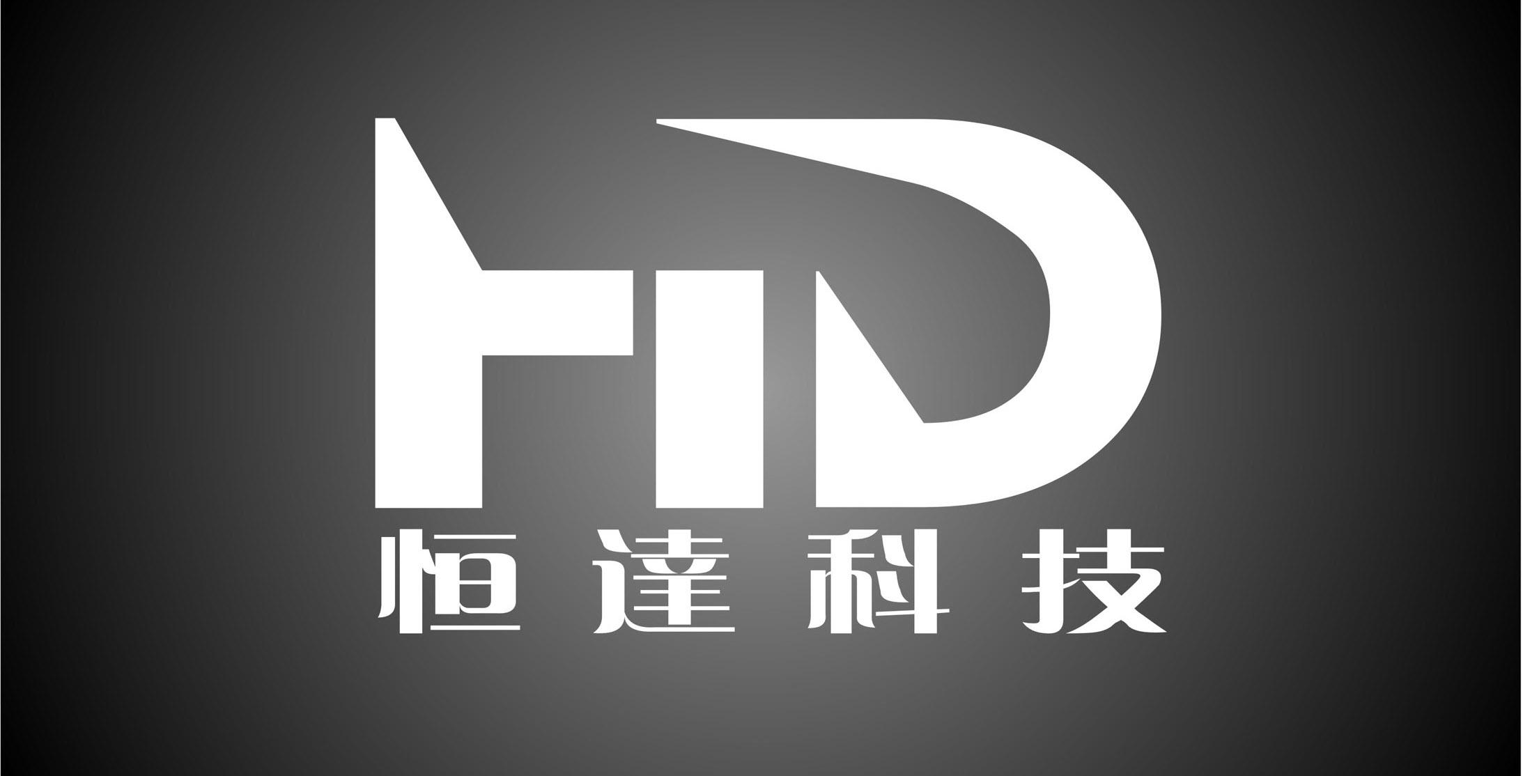 Heng Da Technology Co.,Ltd
