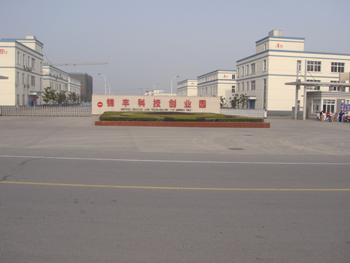 Zhangjiagang Runkun Wear Resistant Materials CO., Ltd