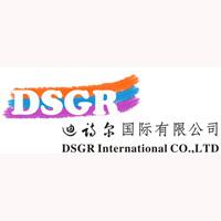 DSGR INTERNATIONAL CO.,LTD.