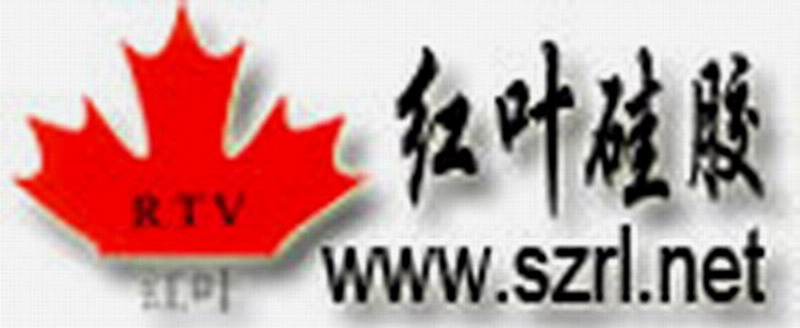 Hong Ye Jie Technology Co.,Ltd