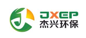 Zhongshan city jie xing environmental protection equipment co. LTD