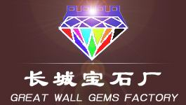 Great Wall Gems Factory (www.greatwallgems.com)
