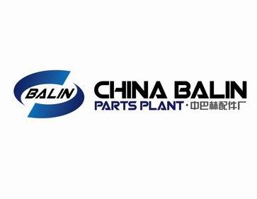 china balin parts plant