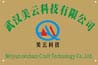 Meiyun Glass & Craft Technology Co.,Ltd