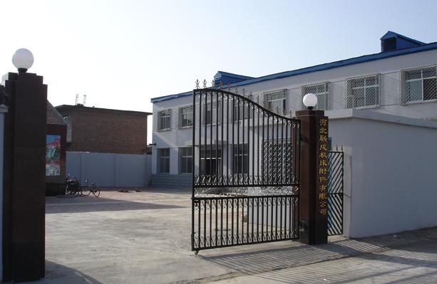 Hebei Liancheng Machine Tool Accessories Co., Ltd.