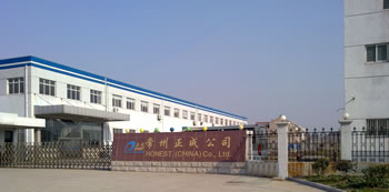 HONEST(CHINA)Photoetching machinery factory