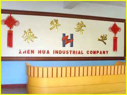 Qixia Zhenhua Industrial Co. ,Ltd.