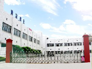 Guang Jow Knitting Co., Ltd