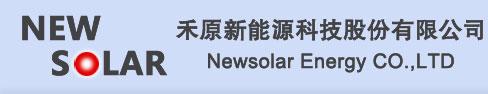 NewSolar Energy Co., Ltd.