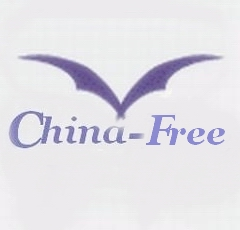 CHINA FREE IMP & EXP CO.,LTD.