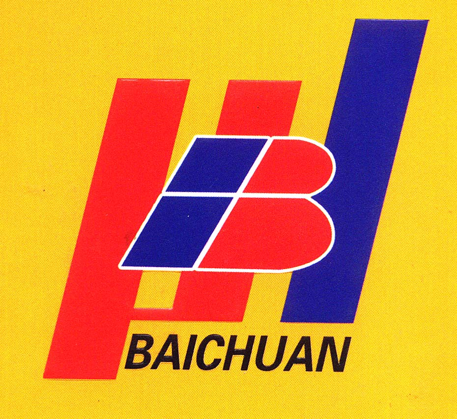 Baichuan Wood Co.,Ltd