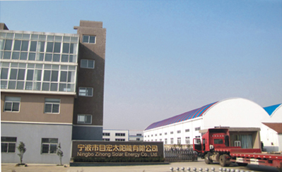 NingBo ZiHong Solar CO