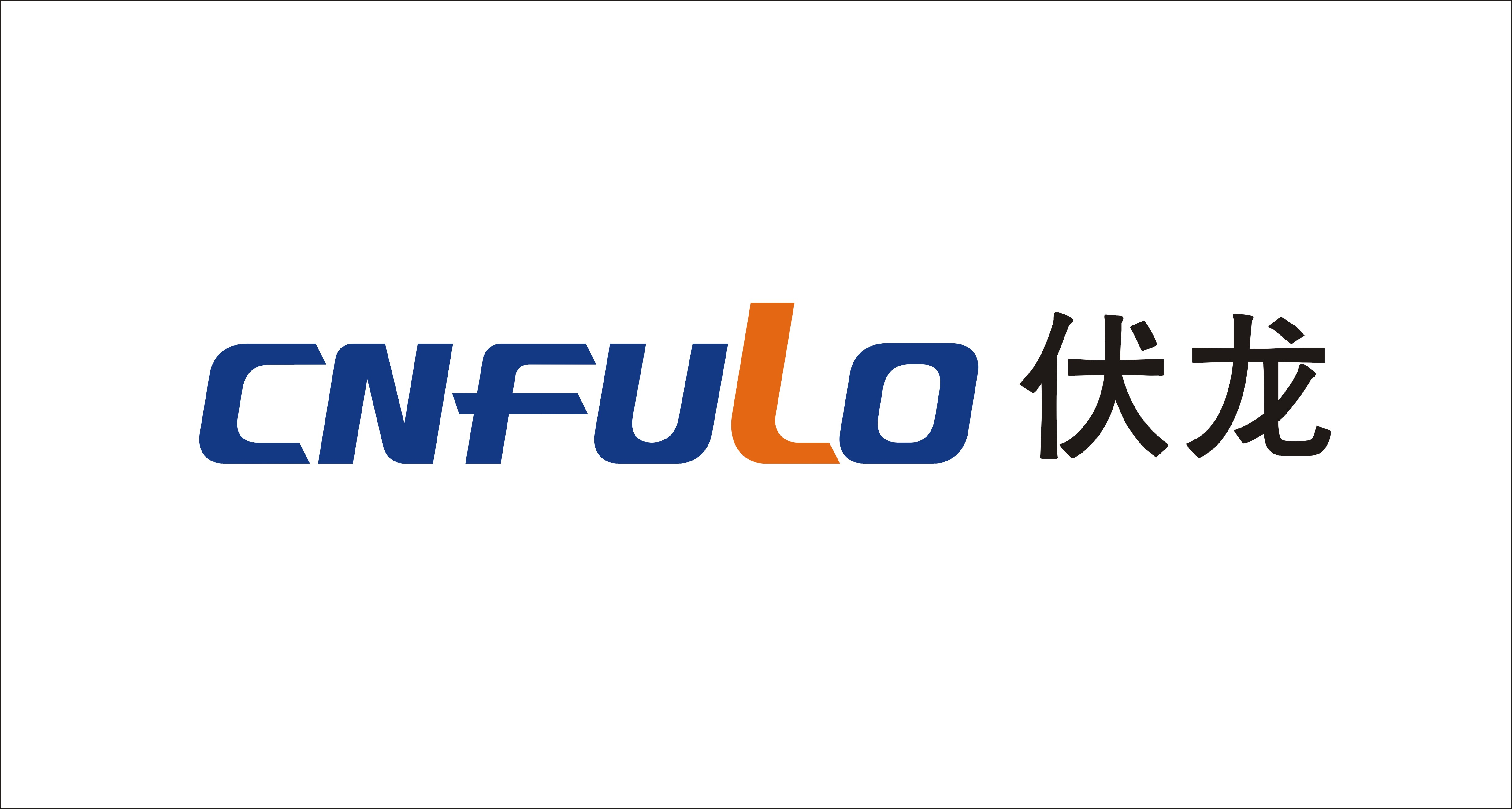 Ningbo Fulong Synchronous Belt.Co.Ltd