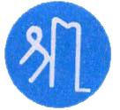 Sigma Minerals limited
