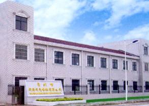 Changzhou Xinfuyun Color Masterbatch Co.,Ltd