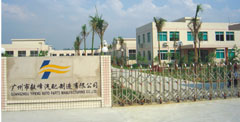 Yifeng Auto Parts Manufacturing Co., Ltd.
