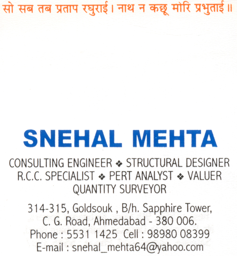 Times the Consulting engineer group and other