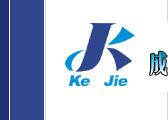 Chengdu Kejie Hi-Tech Develpoment Co Ltd