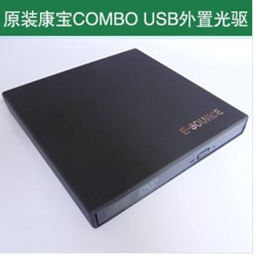 E-SOURCE 100%original new external USB COMBO