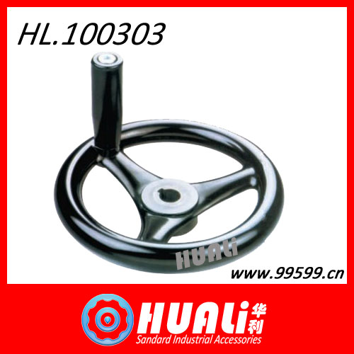 best-selling handwheel