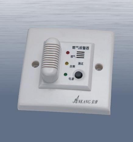 Gas detector(AK-200FC/D)