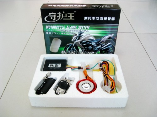 Anti-hijack, anti-theft alarm for Motorcycle- SW-162