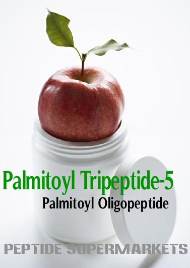 Argireline,Dipeptide-2,Kollaren,Palmitoyl Tripeptide-5