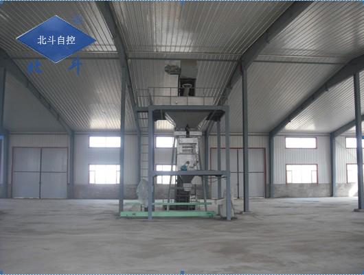 production technology of bb fertilizer equipment