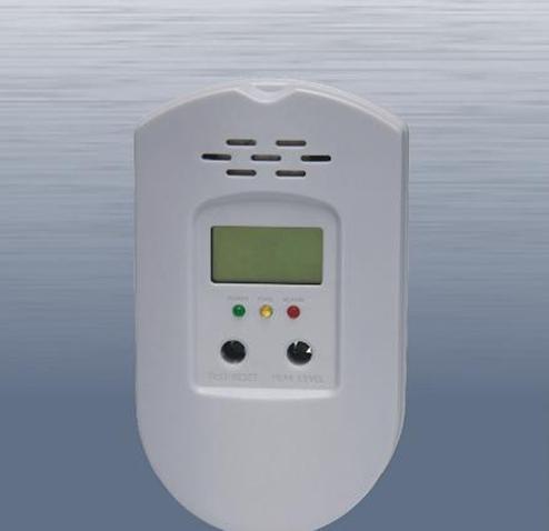 Carbon monoxide detector(AK-200FC/C4)