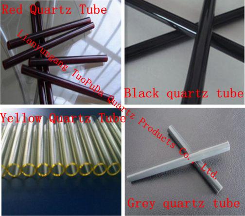 Black quartz tube, the red quartz tube, yellow quartz tube