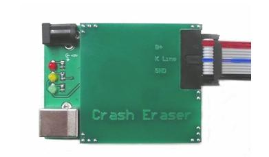 Crash Eraser Airbag