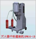 Fire extinguisher powder filler