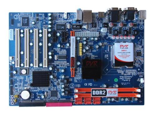 DVR 6234T Intel 945GC DVR Motherboard