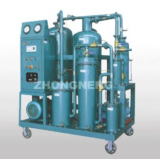 Sell ZN  Multi-function Insulating Oil Purifier