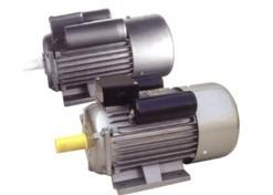 Capacitor start single phase induction motor electric Single phase induction motor capacitor start