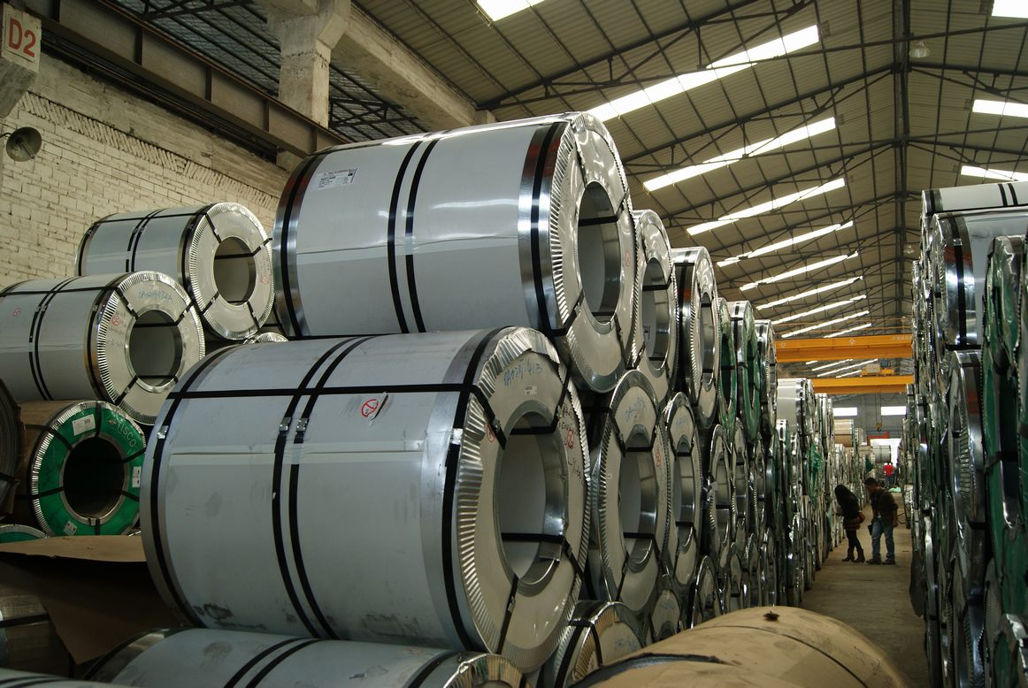 Cold Rolled Stainless Steel Coil