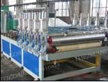 Pvc Gypsum Ceiling Board Machine