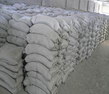 cement po32.5/42.5/52.5